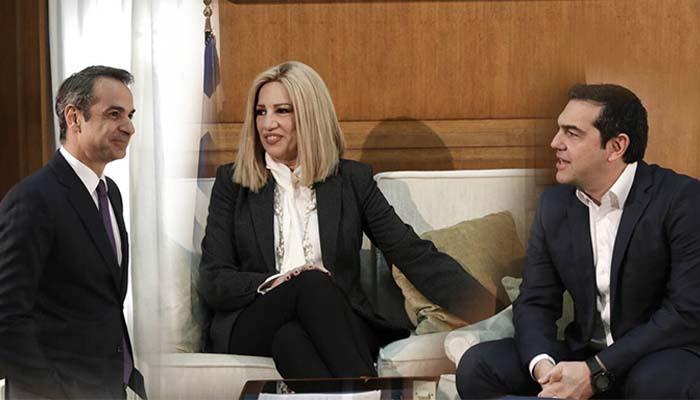 Αικατερίνη Σακελλαροπούλου, πρότεινε ο Μητσοτάκης για Πρόεδρο της Δημοκρατίας