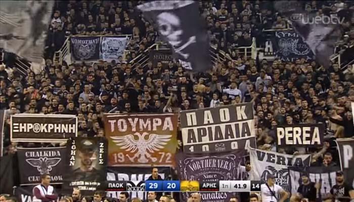 Ξεφτίλα! Πανηγυρίζουν τον θάνατο του οπαδού οπαδοί του ΠΑΟΚ, στη Θεσσαλονίκη [βίντεο]