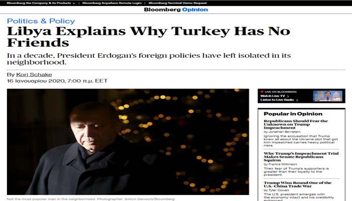 Bloomberg: Η Λιβύη εξηγεί γιατί η Τουρκία του Ερντογάν δεν έχει φίλους