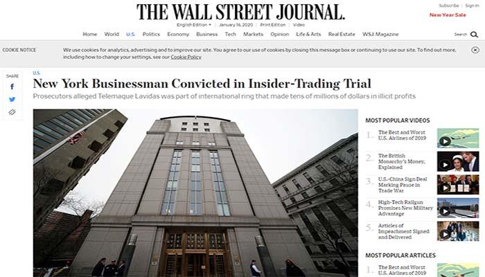 Ένοχος τελικά ο Τηλέμαχος Λαβίδας για το οικονομικό σκάνδαλο στις ΗΠΑ – Αναμένεται η ποινή του