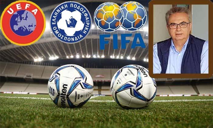 Γιάννης Μαγκριώτης*: Η κυβέρνηση επιδιώκει ευρωπαϊκό μνημόνιο στο ποδόσφαιρο για να καλύψει τις αβελτηρίες της, όμως έχει μπλέξει περισσότερο και αυτή και το ποδόσφαιρο