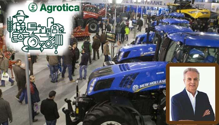 Γιάννης Μαγκριώτης*: Η «Agrotica», είναι η πιο μεγάλη κλαδική έκθεση της χώρας, γιατί να γίνεται στο κέντρο της Θεσσαλονίκης;
