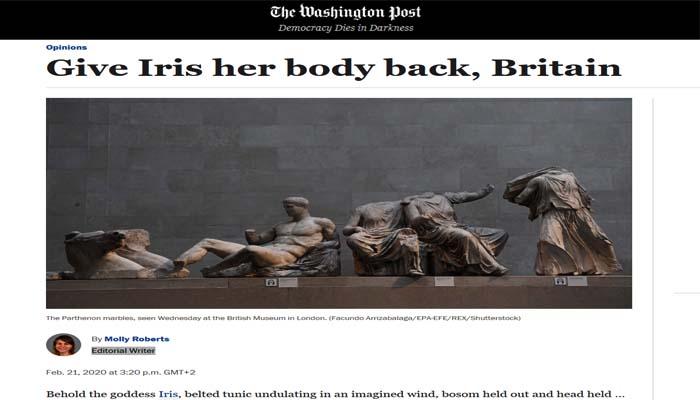 Η Washington Post υπέρ της επιστροφής των Γλυπτών του Παρθενώνα στην Ελλάδα