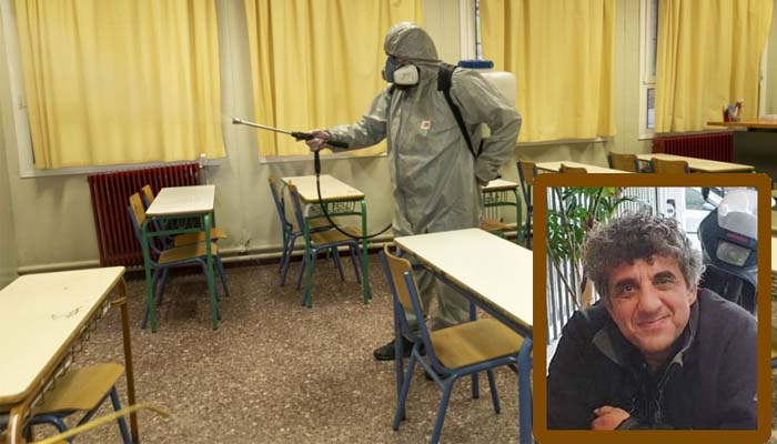 Ανδρέας Παπαδαντωνάκης*: Κορονοϊός και σχολεία - «μην περιμένετε τόσο ώστε να είναι αργά…»