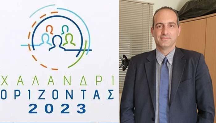 Χαλάνδρι-Ορίζοντας 2023: Δελτίο τύπου-Ανοικτή επιστολή για τα μετρά κοινωνικής αλληλεγγύης που απαιτούνται λόγω κορονοϊού