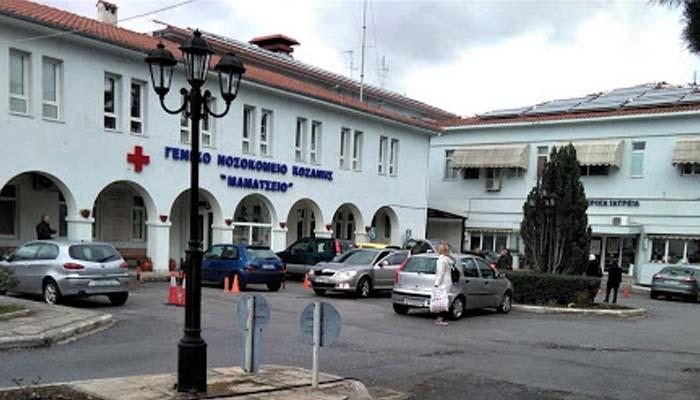 O 87χρονος του νοσοκομείου Κοζάνης είναι ο έβδομος νεκρός από τον κορονοϊό στην Ελλάδα - Η πορεία του κορονοϊού στην Ελλάδα