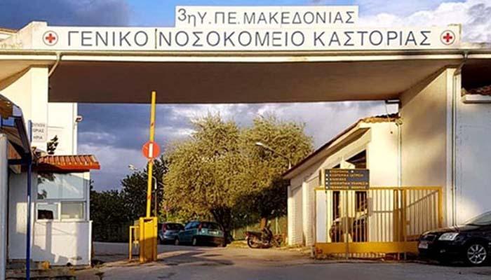 Έκτο θύμα κορονοϊού στην Ελλάδα – 70χρονος από την Καστοριά – Η πορεία του κορονοϊού στην Ελλάδα