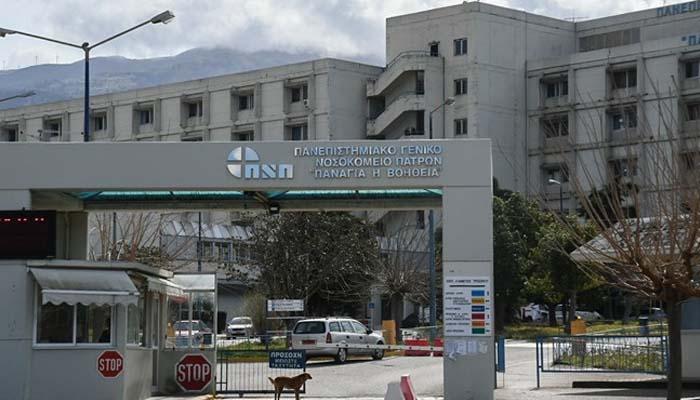 Κορονοϊός: 31 τελικά κρούσματα, 17 νοσηλεύονται σε νοσοκομεία, 3 σοβαρά στο Ρίο