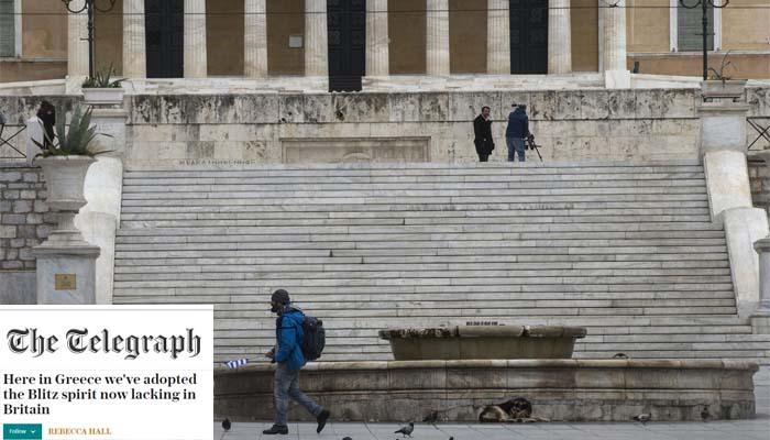 The Telegraph: Παράδειγμα προς μίμηση η ψύχραιμη συμπεριφορά των Ελλήνων στον κορονοϊό