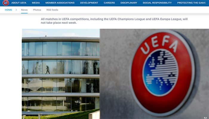 UEFA: Επίσημη αναβολή σε Champions League και Europa League λόγω κορονοϊού
