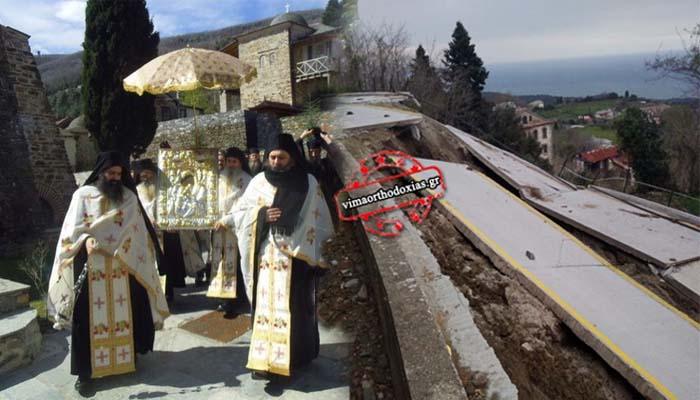 Nα κηρυχθεί το Άγιoν Όρος σε κατάσταση έκτακτης ανάγκης ζητά η Ιερά Επιστασία