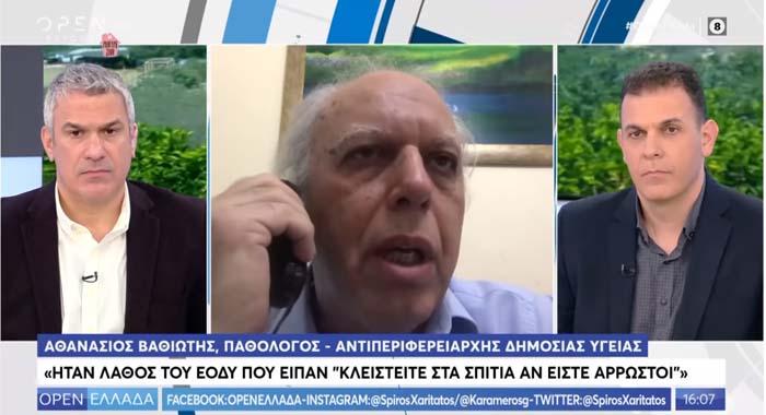 Ο Γιάννης Σγουρός ζητά την παραίτηση Βαθιώτη για τις δηλώσεις του για τον κ. Tσιόδρα