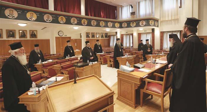 Ιερά Σύνοδος: Αποδεχόμαστε την απόφαση της κυβέρνησης - Αδιαπραγμάτευτη η Θεία Κοινωνία