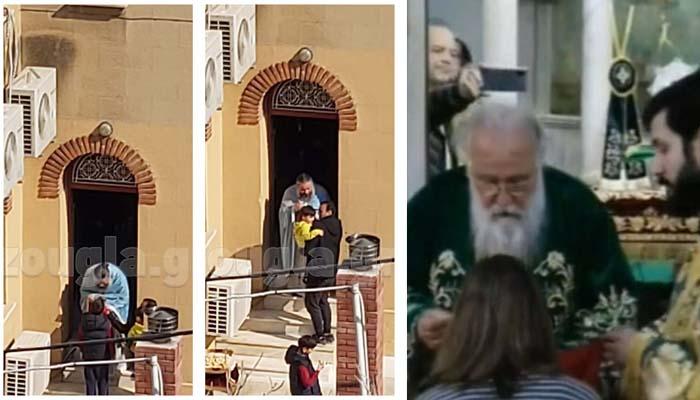 Ο Χαρδαλιάς ζητά παρέμβαση Εισαγγελέα για ιερείς που κοινωνούσαν πιστούς σε Κουκάκι και Κέρκυρα [Βίντεο]