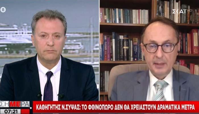 Καθηγητής Σύψας για Κορονοϊό: Θα κάνουμε διακοπές φέτος, θα έχουμε τουρισμό, προτεραιότητα στη Γ' Λυκείου