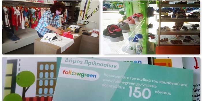 Έκκληση Δημάρχου Βριλησσίων στους πολίτες για στήριξη της τοπικής αγοράς