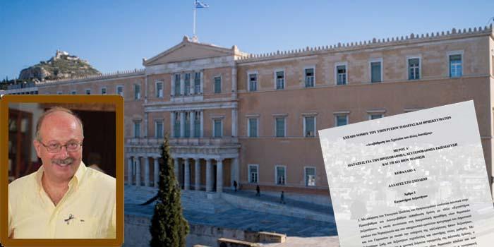 Θωμάς Γεωργιάδης*: Το Νομοσχέδιο για την Παιδεία οδηγεί στη συντήρηση και στο παρελθόν