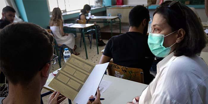 Πανελλαδικές εξετάσεις: Υποχρεωτική η μάσκα για τους επιτηρητές - Προαιρετική χρήσηγια τους υποψηφίους