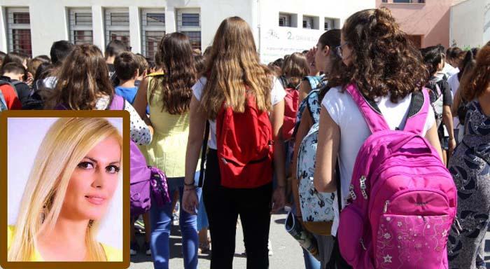 Σοφία Πουλοπούλου*: Η Ν.Δ. υποβαθμίζει τη δημόσια παρεχόμενη εκπαίδευση