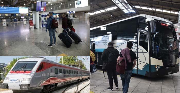 Ενημέρωση για τις μετακινήσεις εκτός νομού – Έτσι ταξιδεύουμε με τρένο, ΚΤΕΛ, αεροπλάνο