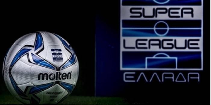 Super League: «ΟΚ» από κυβέρνηση για επανεκκίνηση 6-7 Ιουνίου