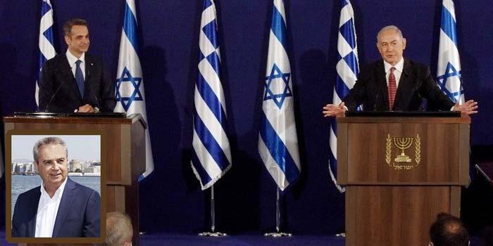Γιάννης Μαγκριώτης*: Ο Μητσοτάκης από το Ισραήλ ανακοίνωσε ανασχηματισμό, αυτό είναι καινοτόμο ή έμπνευση προφήτη;
