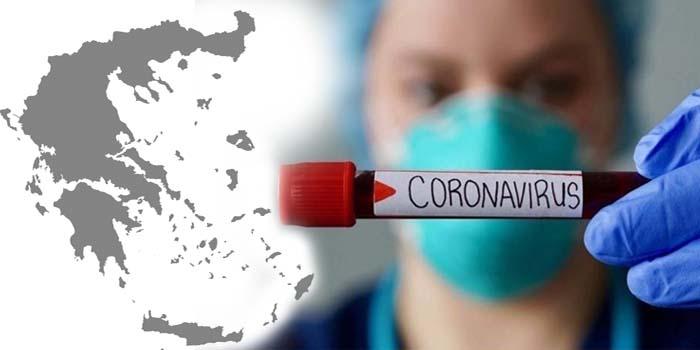 Κορονοϊός: Αυτοί οι 3 «αλώβητοι» νομοί και αυτές οι 6 περιοχές που παρουσιάζουν το υψηλότερο ιικό φορτίο – Δείτε τα στοιχεία