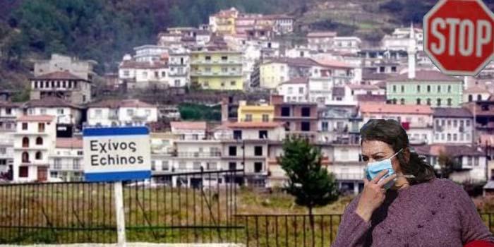 Κορονοϊός: Παρατείνεται για άλλες 5 ημέρες η καραντίνα στον Εχίνο