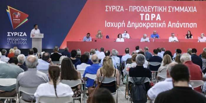 ΚΕΑ ΣΥΡΙΖΑ: Αμηχανία Τσίπρα λόγω Παππά - Μιλά για «νέο βρώμικο '89» για να διασωθεί