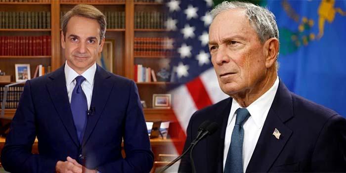 Μάικ Μπλούμπεργκ: Η Ελλάδα έκανε εξαιρετική δουλειά στην πανδημία - Επαινοι για τον πρωθυπουργό