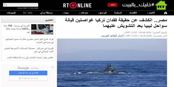 Η Τουρκία… έχασε επαφή με δύο υποβρύχιά της στη Λιβύη!