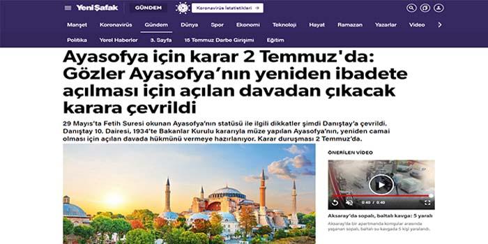 Κωνσταντινούπολη: Στις 2 Ιουλίου το τουρκικό ΣτΕ θα κρίνει αν η Αγία Σοφία θα μετατραπεί σε τζαμί