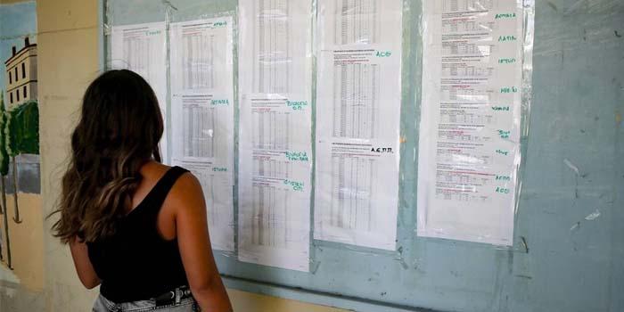 Τι δείχνουν τα στοιχεία για τις βάσεις - Ποιες σχολές θα καταγράψουν «ιστορική» πτώση