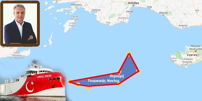 Γιάννης Μαγκριώτης*: Οι δώδεκα ημέρες της Τουρκικής Navtex, Νότια του Καστελόριζου, πρόβα εγκλωβισμού της χώρας μας