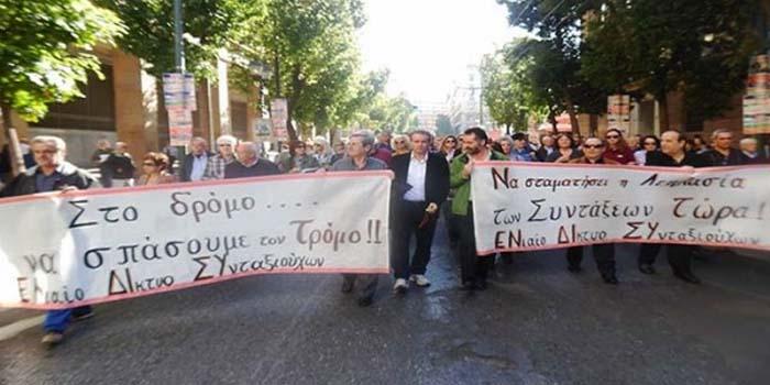Ενιαίο Δίκτυο Συνταξιούχων: Επιστολή στον Υφυπουργό Φορολογικής Πολιτικής και Δημόσιας Περιουσίας κ. Απόστολο Βεσυρόπουλο