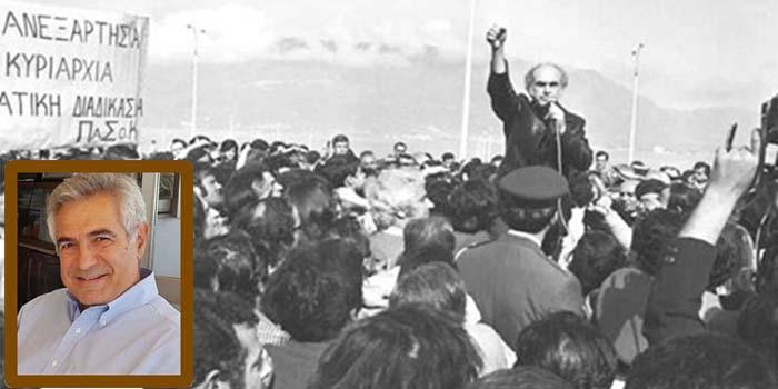 Μιχάλης Καρχιμάκης*: Με το νομοσχέδιο για τις διαδηλώσεις αποστερείται ένα όπλο απέναντι στην αυθαιρεσία της εκάστοτε εξουσίας.