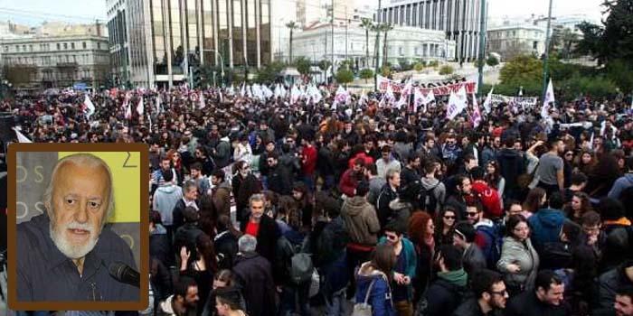 Νότης Μαυρουδής*: Η πλατεία ήταν γεμάτη…