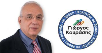 Χαλάνδρι σε Δράση: Ερωτήματα για τα χρέη εκμίσθωσης του Κεντρικού πάρκινγκ και του αναψυκτηρίου στο Ν. Πέρκιζας