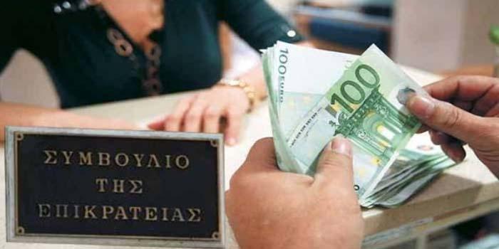 Αναδρομικά συνταξιούχων: Αυτό είναι το σχέδιο πληρωμής και οι 5 ρήτρες