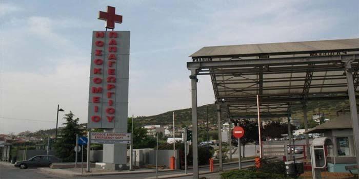 Θεσσαλονίκη - Νοσοκομείο «Παπαγεωργίου»: Θετικοί στον κορονοϊό 9 εργαζόμενοι του νοσοκομείου