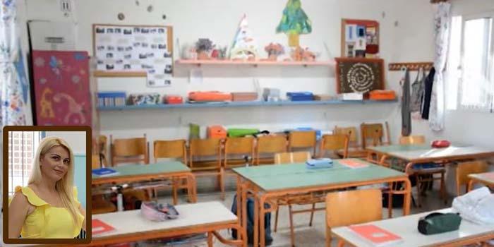 Σοφία Πουλοπούλου*: Χωρίς Σχέδιο η Έναρξη της Νέας Σχολικής Χρονιάς