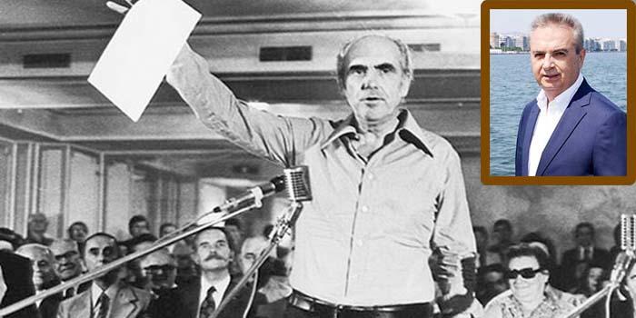 Γιάννης Μαγκριώτης: Η διακήρυξη της 3ης του Σεπτέμβρη του 1974, μύθος και πραγματικότητα