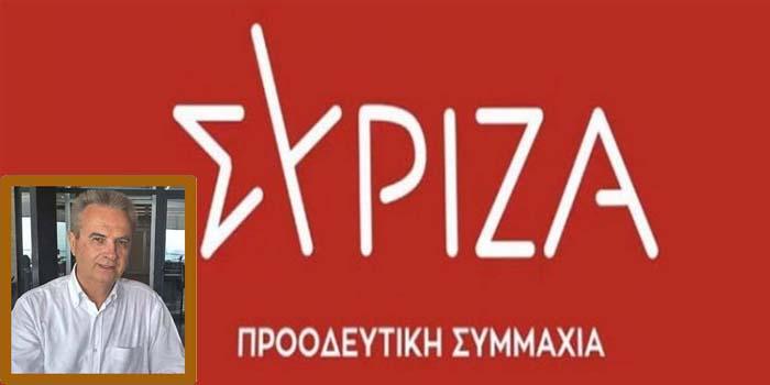 Γιάννης Μαγκριώτης*: Φέρνει κάτι καινούργιο το νέο λογότυπο του ΣΥΡΙΖΑ;