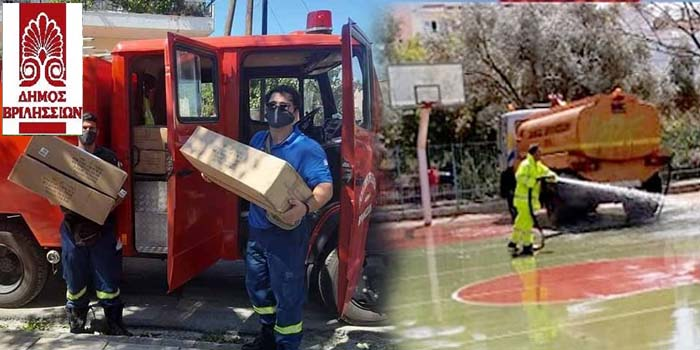 Δήμος Βριλησσίων: Αυξημένα μέτρα προστασίας κατά του covid-19