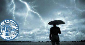 Δήμος Χαλανδρίου: Μεσογειακός κυκλώνας «Ιανός» - Τι πρέπει να προσέξουν οι πολίτες