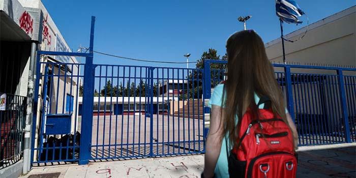 Σχολεία: Πόσα κρούσματα κορονοϊού έχουν εντοπιστεί σε μαθητές και εκπαιδευτικούς - Ποια σχολεία είναι κλειστά