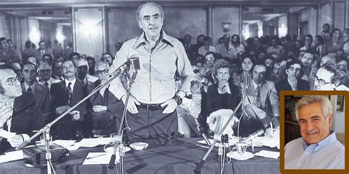 Μιχάλης Καρχιμάκης*: 46 χρόνια από την ημέρα ίδρυσης του ΠΑΣΟΚ από τον Ανδρέα Παπανδρέου