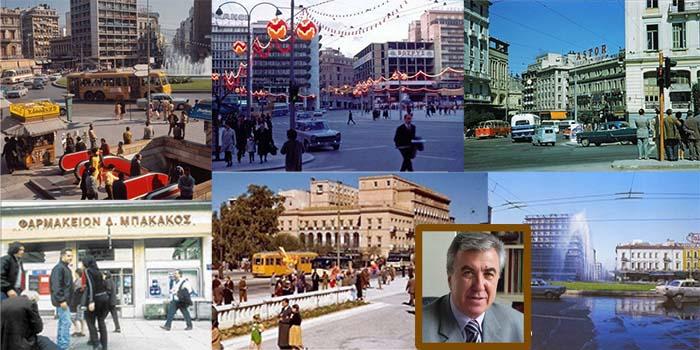 Νίκος Τσούλιας: Για πρώτη φορά στην Αθήνα…