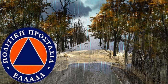 Καιρός: Έκτακτο δελτίο επικίνδυνων φαινομένων - Πού αναμένονται βροχές και καταιγίδες έως και την Τρίτη