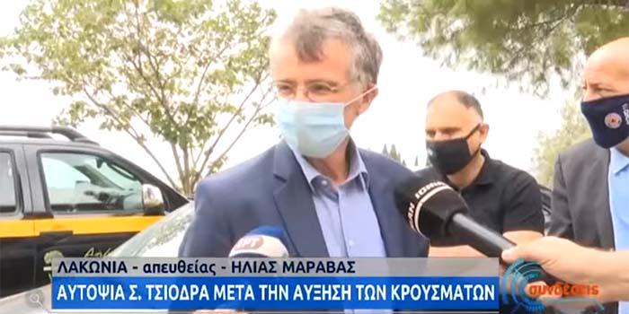 Τσιόδρας στη Λακωνία: «Θα εφαρμόσουμε τα μέτρα για τη μη διασπορά του κορονοϊού» - Ανοιχτό το ενδεχόμενο για lockdown